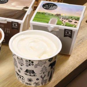 北海道あいすの家 アイスクリーム朝しぼりミルク