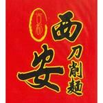 馮記西安刀削麺酒楼 牛込神楽坂店
