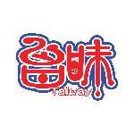 台湾屋台料理 台味