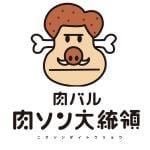 肉料理専門店 肉ソン大統領 秋葉原店