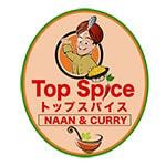 本格インド定食料理 トップスパイス 高田馬場店