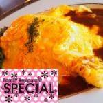 Famliy Restaurant SPECIAL