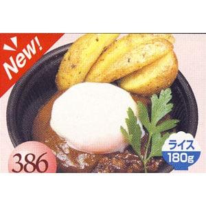 【386】ロコモコ