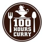 100時間カレーDELIVERY 帝塚山店