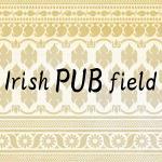 Irish PUB field - アイリッシュパブフィールド