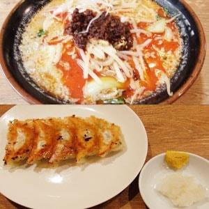 坦々麺セット 餃子付