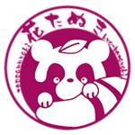 花たぬき京都駅西店
