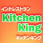 キッチンキング