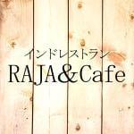 インドレストラン RAJA&Cafe