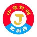 中華料理 ジョン-キッチン 韓国チキン専門店