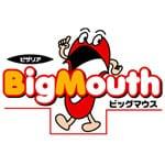 ピザリア ビッグマウス 浜田店