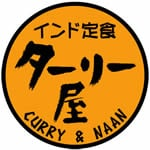インド定食 ターリー屋 谷町2丁目店