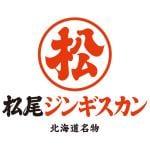 松尾ジンギスカン すすきの4・2店