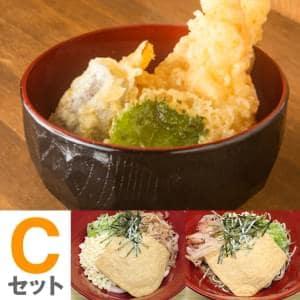 【Cセット】大海老天丼+キツネころうどん・蕎麦セット