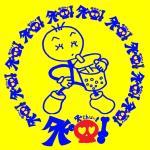 タピCHU毒 たこ心店
