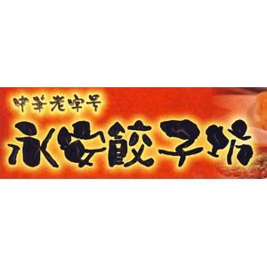 【91】海鮮お粥