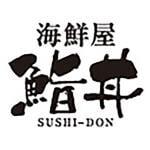 海鮮屋 鮨丼 豊中店
