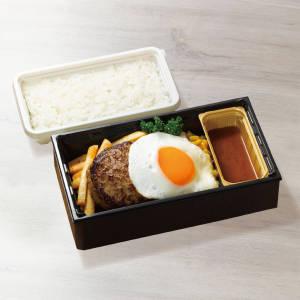 黒×黒ハンバーグ190g~ブラウンバターソース目玉焼き付ハンバーグ~(ライス付)