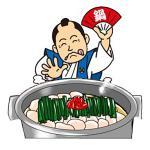 かごしま黒毛和牛もつ鍋専門  鍋奉行  特別配達店