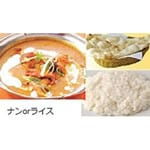 バターチキンカレーセット・Butter Chicken Curry+Naan or  Rice