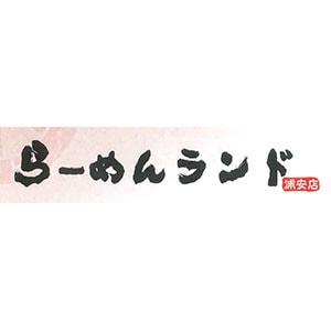 四川風つけ麺