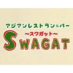 スワガット(SWAGAT)