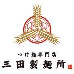三田製麺所 阪神野田店
