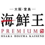 海鮮王PREMIUM