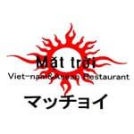 ベトナムアジアンレストラン マッチョイ