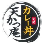 宅配カレー丼「天かつ庵」 板宿店
