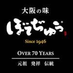 大阪ぼてぢゅう 飯田橋店