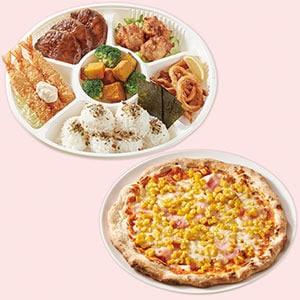 ジョナサン キッズプレート&たっぷりコーンとベーコンのピザ