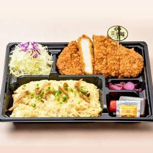 【お得ランチ】三元豚ロースと茸ご飯弁当