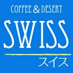 COFFEE&DESERT SWISS(スイス)
