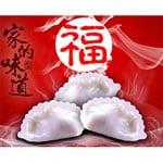 中華料理 福餃子