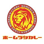 ホームランカレー 綱島店