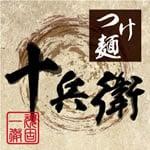 濃厚 魚介豚骨つけ麺 十兵衛 難波店
