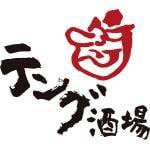 テング酒場 名古屋笹島店