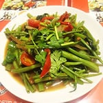 空芯菜 炒め/Chinese water spinach Fried