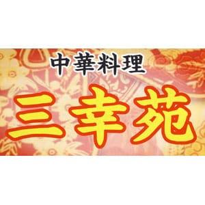 【87】ジャージャー麺