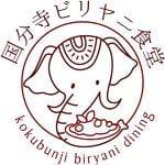 国分寺ビリヤニ食堂