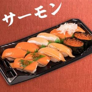 サーモンづくし 【1人前】 Assorted saimon for 1 person 1人前