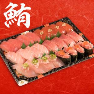 まぐろづくし 【2人前】 Assorted Tuna for 2 person 2人前