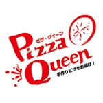 ピザ・クイーン