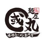 味噌ラーメン専門店 麺屋・國丸。梅田店