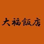 香福園支店 餃子酒場 板橋店広域