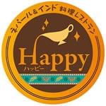 アジアン&インド料理 ハッピー 大崎店