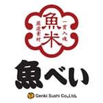 魚べい ピアシティ稲毛海岸店
