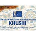 KHUSHI インド・ネパール料理クシー 広域店