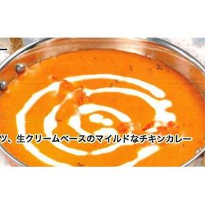 バターチキンカレー/Butter Chicken